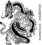 tiger and dragon | Shutterstock .eps vector #246886930