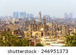 view of islamic cairo   egypt | Shutterstock . vector #246951373