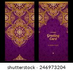 vintage ornate cards in eastern ...   Shutterstock .eps vector #246973204