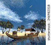 Egyptian Sacred Barge With...