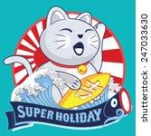 Japanese Maneki Neko  Lucky Cat