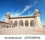 hyderabad mecca masjid  | Shutterstock . vector #247058956
