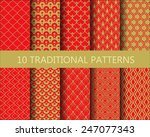 10 different traditional... | Shutterstock .eps vector #247077343