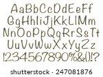 alphabet   3d letters from gold ... | Shutterstock . vector #247081876