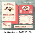 cute groom and bride couple... | Shutterstock .eps vector #247290160
