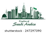 Kingdom Of Saudi Arabia Famous...