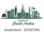 kingdom of saudi arabia famous... | Shutterstock .eps vector #247297390