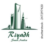 city of riyadh saudi arabia... | Shutterstock .eps vector #247297420