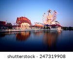 wat plai leam low shutter speed. | Shutterstock . vector #247319908