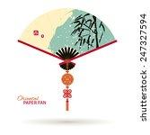 asian paper fan with... | Shutterstock .eps vector #247327594