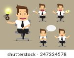 set of cute characters... | Shutterstock .eps vector #247334578