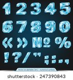 vector ice alphabet. numerical... | Shutterstock .eps vector #247390843