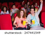 young people watching a film at ... | Shutterstock . vector #247441549