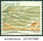 Canada   Circa 1983  Stamp...
