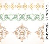 vector ornate seamless border...   Shutterstock .eps vector #247509274