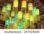 art lantern from silk in...   Shutterstock . vector #247524034