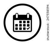 calendar flat icon   vector | Shutterstock .eps vector #247558594