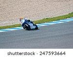 Постер, плакат: Moto2 motorcyclist Maverick Vinales