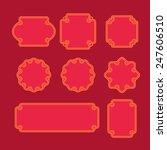 set of oriental frames  emblems ... | Shutterstock .eps vector #247606510