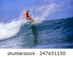 surfer on amazing blue wave ... | Shutterstock . vector #247651150
