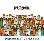social network design  vector... | Shutterstock .eps vector #247655416