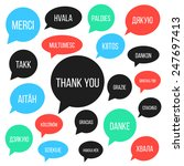 white thank you lettering in... | Shutterstock .eps vector #247697413