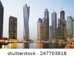 The United Arab Emirates. The...