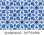 turkish and ottoman empire's... | Shutterstock .eps vector #247751956