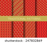 set of traditional chinese... | Shutterstock .eps vector #247832869