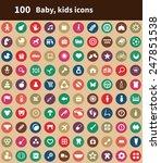 100 baby  kids icons  brown... | Shutterstock . vector #247851538