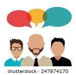 people design over white... | Shutterstock .eps vector #247874170