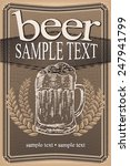 beer label | Shutterstock .eps vector #247941799
