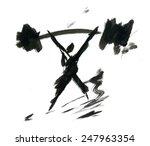 strongman lifting dumbbell... | Shutterstock . vector #247963354