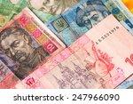 ukrainian money | Shutterstock . vector #247966090