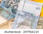 ukrainian money | Shutterstock . vector #247966114