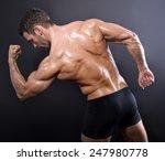 handsome young bodybuilder... | Shutterstock . vector #247980778