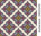Seamless Abstract Damask  Tile...