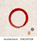 red zen circle on vintage rice... | Shutterstock .eps vector #248149108