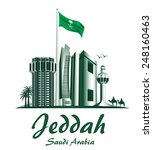 city of jeddah saudi arabia... | Shutterstock .eps vector #248160463