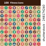 100 fitness icons  brown... | Shutterstock . vector #248174260