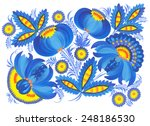 pattern hand drawn floral... | Shutterstock . vector #248186530