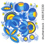 pattern hand drawn floral... | Shutterstock . vector #248192230