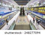 taipei  taiwan   december 27 ... | Shutterstock . vector #248277094