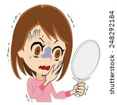 woman who is scared to watch a... | Shutterstock .eps vector #248292184