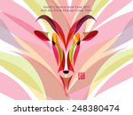 colorful goat design.... | Shutterstock .eps vector #248380474