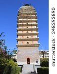 kunming  china  november 21 ... | Shutterstock . vector #248393890