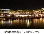 night by the river in feng... | Shutterstock . vector #248413798