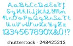 3d blue uppercase and lowercase ... | Shutterstock . vector #248425213