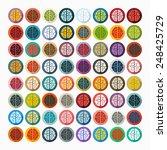 flat design  brain | Shutterstock .eps vector #248425729