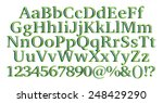 complete alphabet with digit... | Shutterstock . vector #248429290